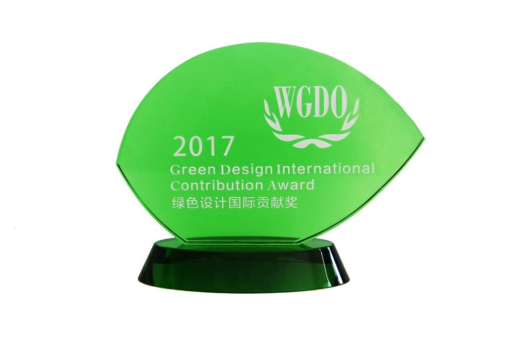 2017世界绿色设计贡献奖杯-(2).jpg